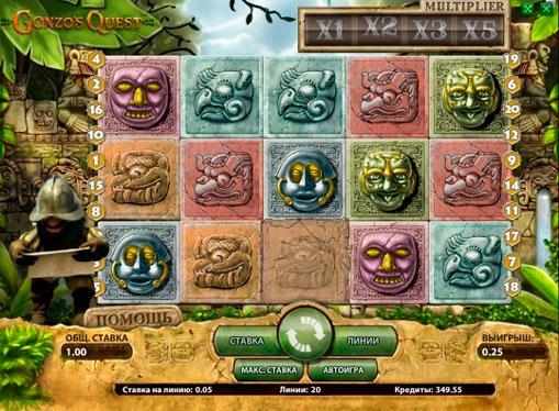 Символи автомата Gonzo's Quest