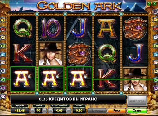 Виграшна комбінація в ігровому автоматі Golden Ark Deluxe