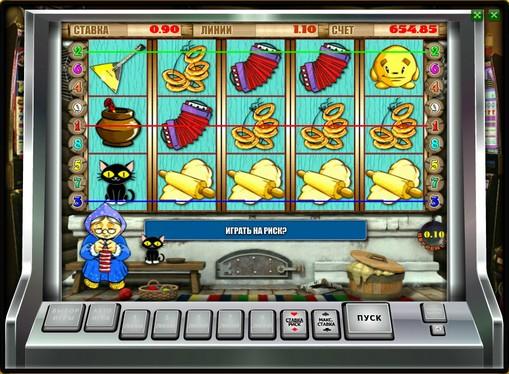 Ігрові автомати mega jack aztec gold