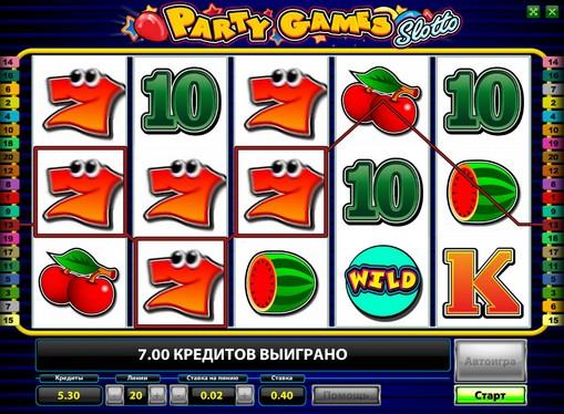 Виграшна комбінація в автоматі Party Games Slotto