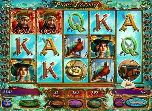 Барабани слота Pirates Treasures HD з дикими символами