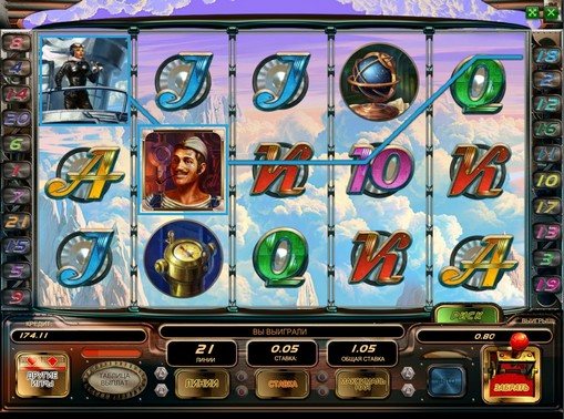 Виграшна комбінація в онлайн ігровому автоматі Sky Way HD