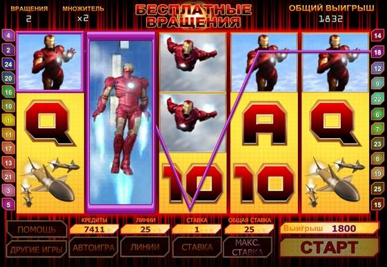 Фріспіни в автоматі Iron Man