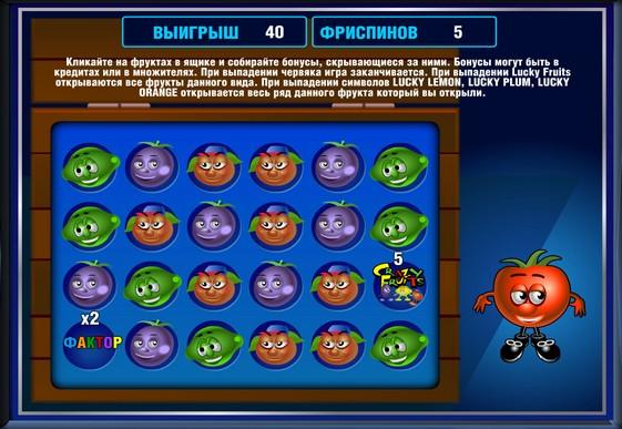 Бонусна гра в автоматі Crazy Fruits
