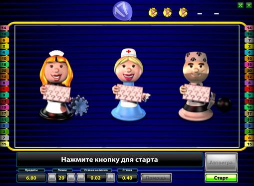 Бонус гра на апараті Party Games Slotto