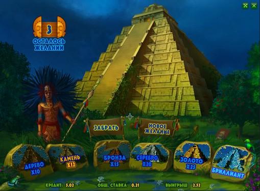Бонус гра в автоматі Aztec Empire