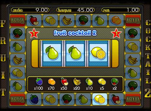 Покер автомат грати безкоштовно