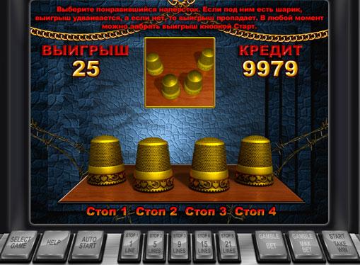Крейзі манки ігрові автомати грати безкоштовно максимальна