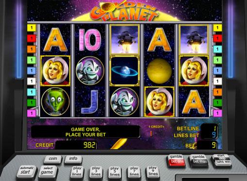 Випадання виграшної комбінації в автоматі Golden Planet