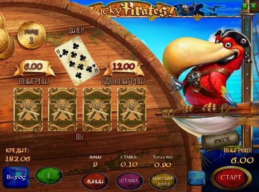 Гра на подвоєння автомата Lucky Pirates