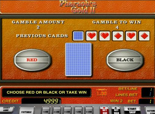 Риск игра на аппарате Pharaohs Gold II