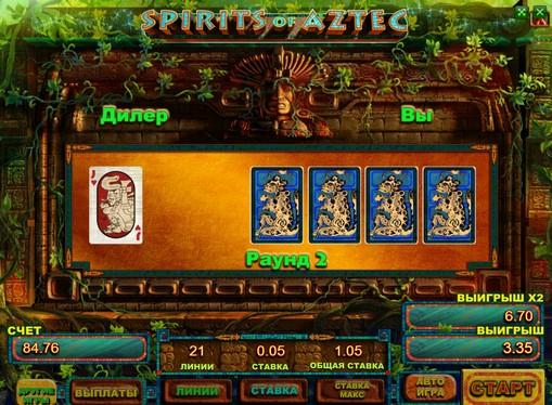 Гра на подвоєння автоматі Spirits of Aztec