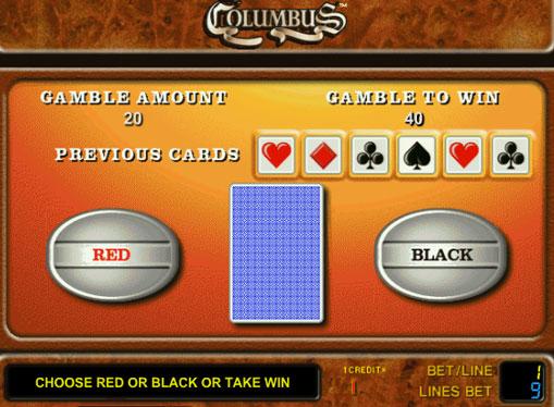 Гра на подвоєння в Columbus