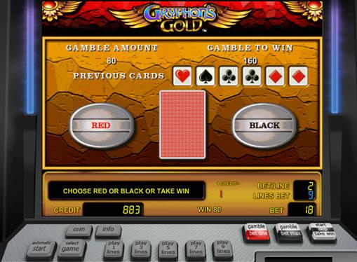 Ризик гра на апараті Gryphons Gold