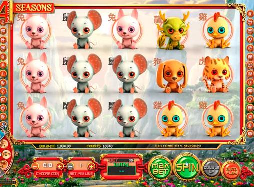 Символи ігрового автомата Four Seasons