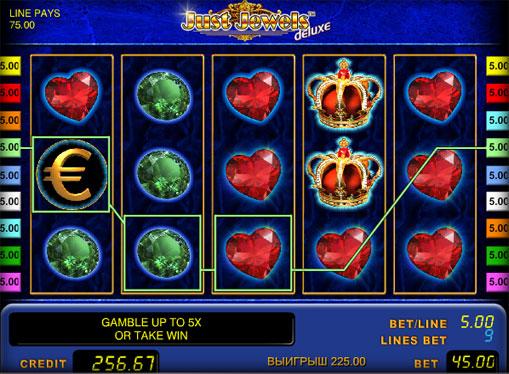Виграшна комбінація автомата Just Jewels Deluxe