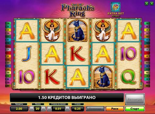 Виграшна комбінація на онлайн слоті Pharaohs Ring