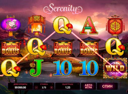 Комбінація з бонусами в онлайн слоті Serenity