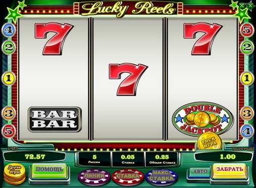 Символи на барабанах автомата Lucky Reals