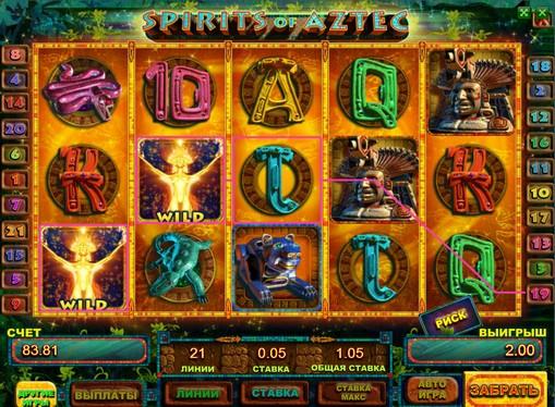 Виграшна комбінація з диким символом в автоматі Spirits of Aztec