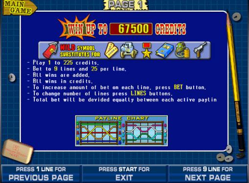 Грати онлайн казино в рулетку