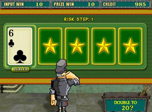 Ризик гра в автоматі Resident