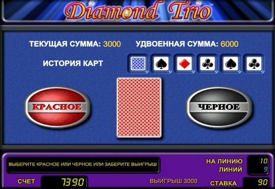Ризик гра в слоті Diamond Trio