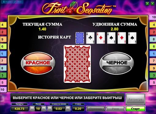 Ризик гра в автоматі Fruit Sensation Deluxe