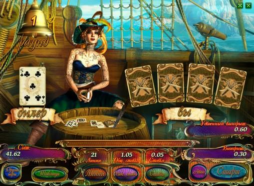 Ризик гра в автоматі Pirates Treasures