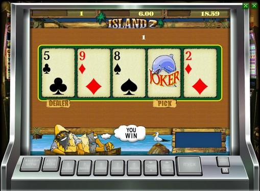 Ризик гра на апараті Island 2