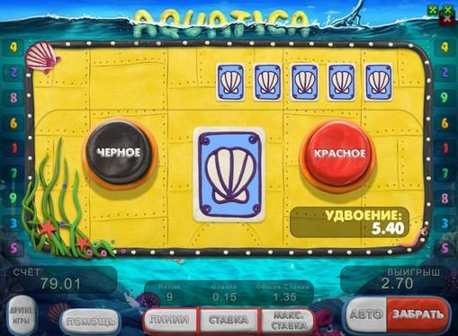 Ризик гра в ігровому автоматі Aquatica