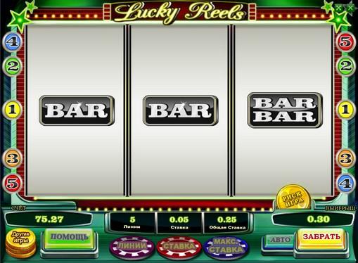 Виграшна комбінація BAR на онлайн апараті Lucky Reals