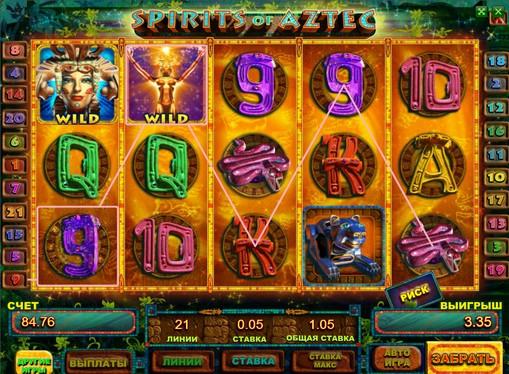 Виграш з Wild символом в онлайн слоті Spirits of Aztec