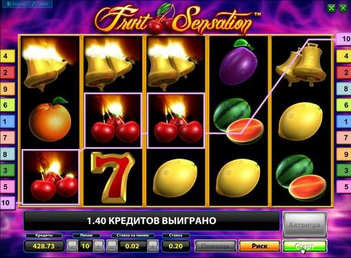 Комбінація символів з виграшем в автоматі Fruit Sensation Deluxe