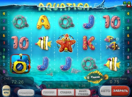 Символи гри Aquatica