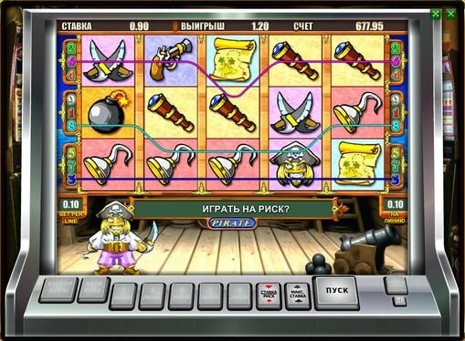 грати автомати онлайн на гроші