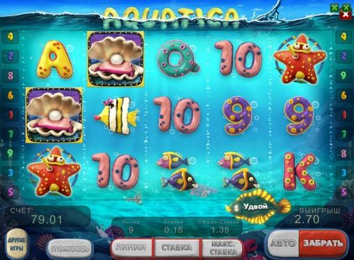 Виграш на слоті Aquatica