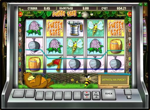 Грати в ігрові автомати полуничка